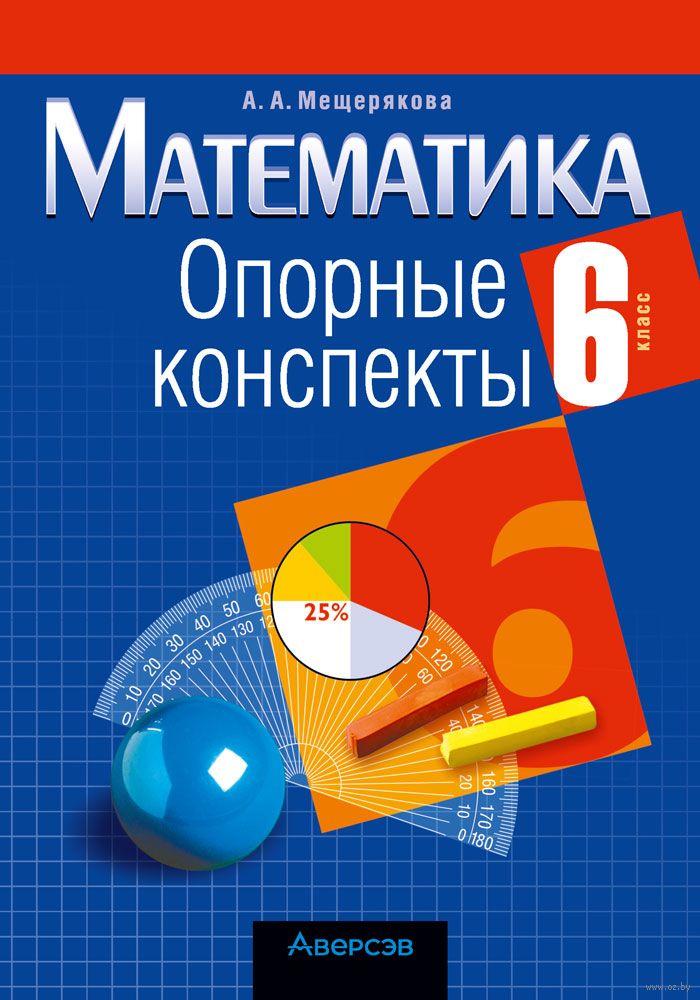 учебник по обществоведению 11 класс