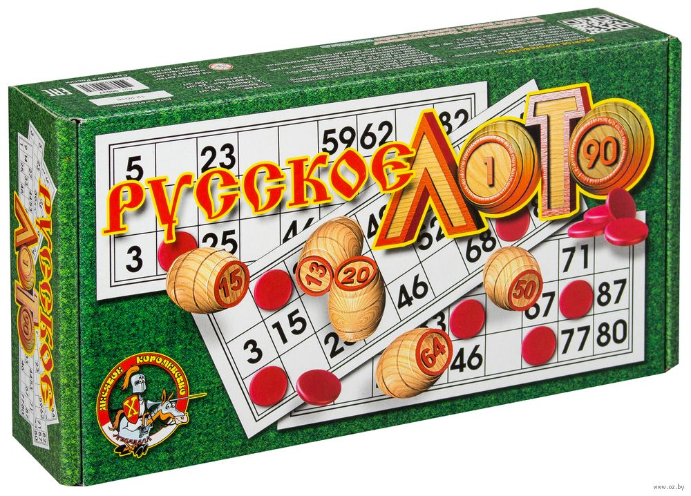 мобильное казино на русском
