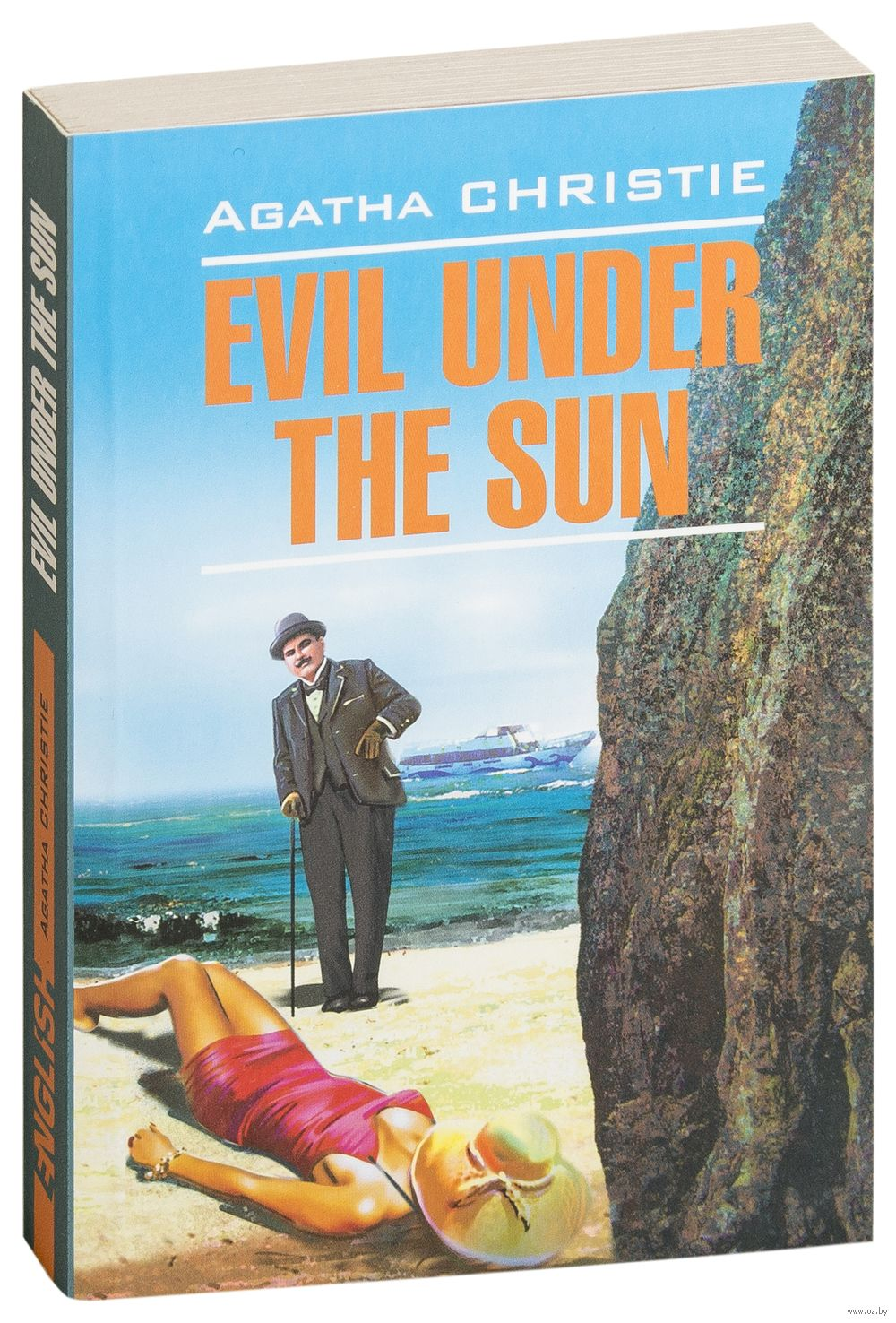 evil under the sun Evil under the sun: a hercule poirot mystery (hercule poirot mysteries) [agatha christie] on amazoncom free shipping on qualifying offers the queen of mystery has come to harper collins.