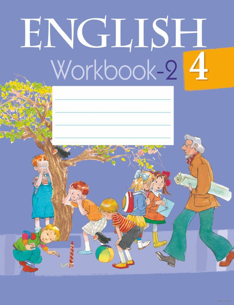 Гдз english workbook 4 класс лапицкая