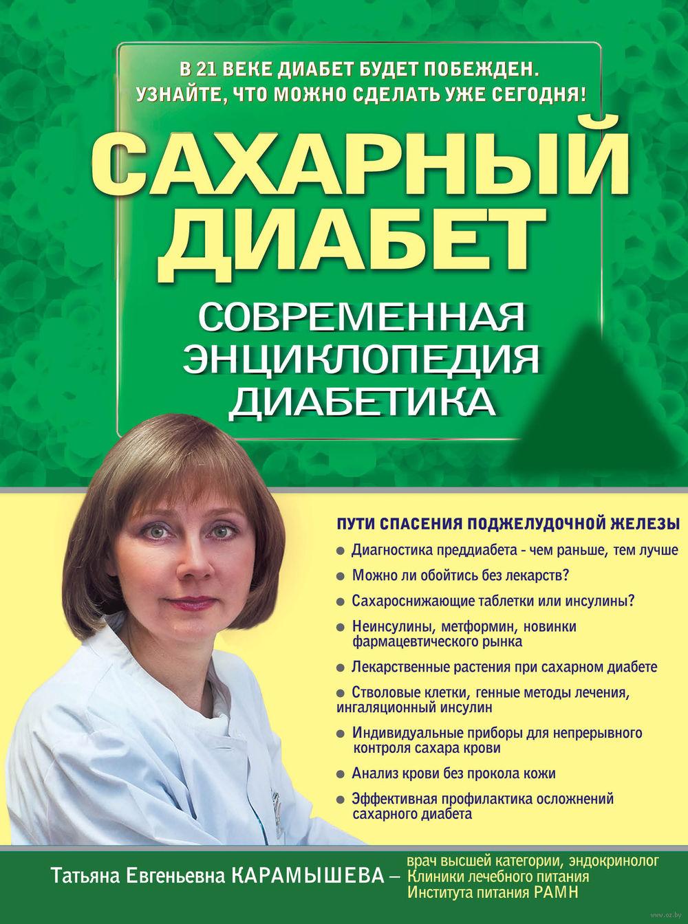профилактика и лечение паразитов у человека
