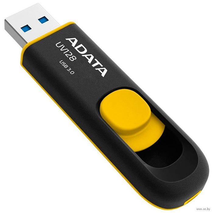 Restore flash drive to original size