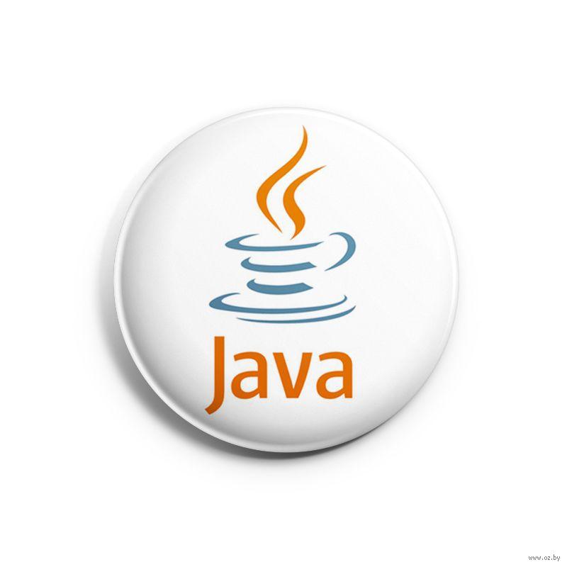 """Картинки по запросу """"Java art"""""""