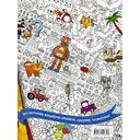 Книжка для мальчиков всех возрастов. Рисунки, раскраски, придумки — фото, картинка — 11