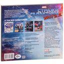 Стражи Галактики 2. Альбом 200 наклеек — фото, картинка — 1
