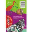 Животные в зоопарке — фото, картинка — 7