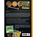 Пчеловодство. Все самое важное для тех, кто хочет стать пчеловодом — фото, картинка — 16