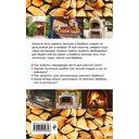 Уличные печи и барбекю — фото, картинка — 16
