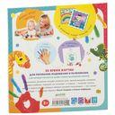 Нарисуй и подари! Рисуем пальчиками и ладошками с 2-3 лет — фото, картинка — 8