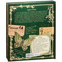 Ёлка. Новейшее издание для подарка в стихах и прозе — фото, картинка — 6