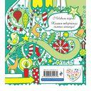 Новогодние раскраски и рисовалки — фото, картинка — 15