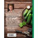 Энциклопедия консервированных блюд — фото, картинка — 16