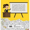 Раскрась свой офис — фото, картинка — 7