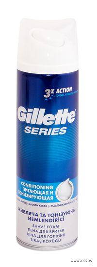 Пена для бритья Gillette Series Conditioning питающая и тонизирующая (250 мл)