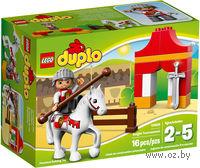 """LEGO. Duplo. """"Рыцарский турнир"""""""