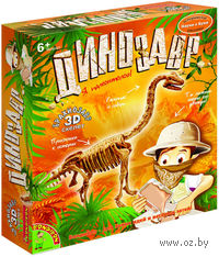 """Набор палеонтолога """"Науки с Буки. Брахиозавр"""""""
