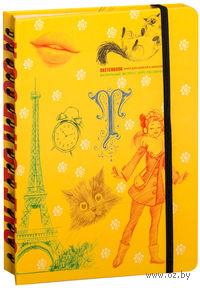 SketchBook. Визуальный экспресс-курс по рисованию (Оранжевый)