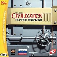 Sid Meier`s Civilization 3: Полное собрание