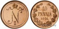 10 пенни 1916