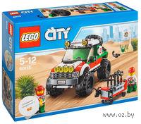 """LEGO. City. """"Внедорожник 4x4"""""""