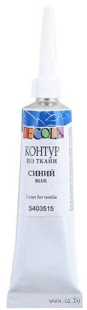 "Контур по ткани ""Decola"" (синий, 18 мл)"