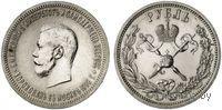 1 рубль 1896 - В память коронации Императора Николая II