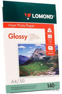 Глянцевая фотобумага Lomond (50 листов, 140 г/м2, формат А4)
