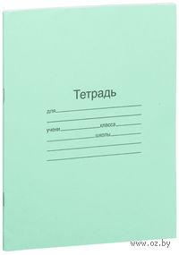 Тетрадь в клетку (А5; 24 листа)