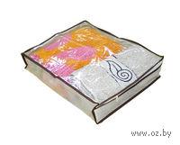 Чехол для одежды тканевый (35х30х8 см)