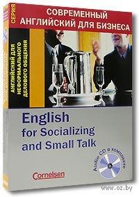 English for Socializing and Small Talk. Английский для неформального делового общения (книга + CD). Марион Грюсендорф