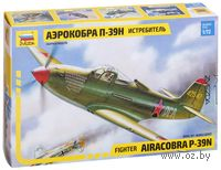 "Самолет П-39Н ""Аэрокобра"" (масштаб: 1/72)"