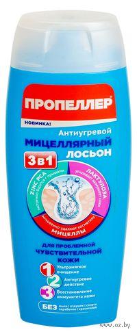 """Антиугревой мицеллярный лосьон """"3 в 1"""" для чувствительной кожи (100 мл)"""