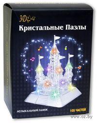 """Пазл """"3D Crystal Puzzle. Замок музыкальный"""" (105 элементов)"""