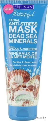 Антистрессовая маска для лица с солями Мертвого моря (150 мл)