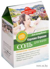 """Соль для ванн """"Для похудения"""" (500 г)"""