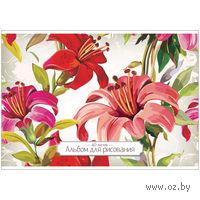 """Альбом для рисования А4 """"Цветы. Charming Flowers"""" (40 листов)"""