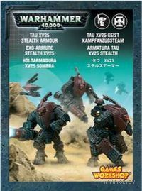 "Набор миниатюр ""Warhammer 40.000. Tau Empire XV25 Stealth Suits"" (56-14)"