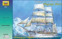 "Парусно-винтовой барк ""Пуркуа-Па"" (масштаб: 1/100)"