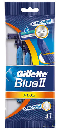 Станок для бритья одноразовый Gillette BLUE II Plus (3 штуки)