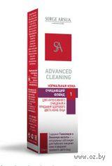 Очищающий флюид 1 для интенсивного очищения и придания здорового цвета коже лица (50 мл.)