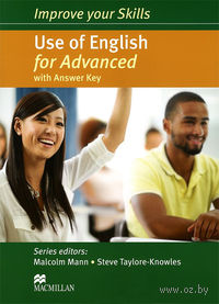 Use of English for Advanced. Student`s Book with Answer Key