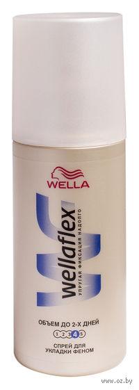 """Жидкость для укладки волос феном WELLAFLEX """"Объём до 2-х дней"""" экстрасильной фиксации (150 мл)"""