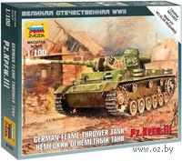 Немецкий огнеметный танк Pz.Kpfw III (масштаб: 1/100)