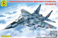 Современный российский фронтовой истребитель (масштаб: 1/72)