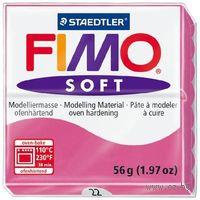 """Глина полимерная """"FIMO Soft"""" (малиновый; 56 г)"""