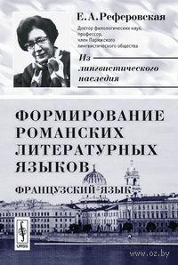 Альбрехт Дюрер. Его жизнь и художественная деятельность. Алексей Миронов