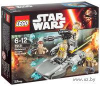 """LEGO. Star Wars. """"Боевой набор Сопротивления"""""""