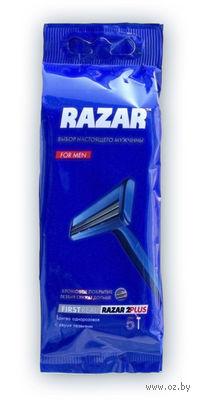 Станок для бритья одноразовый Razar 2 plus (5 шт)