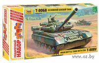 """Подарочный набор """"Основной боевой танк Т-80БВ"""" (масштаб: 1/35)"""