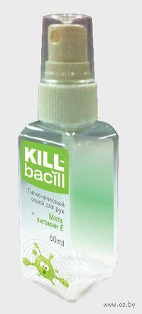 """Спрей гигиенический для рук """"Kill-bacill"""" мята и витамин Е (60 мл)"""